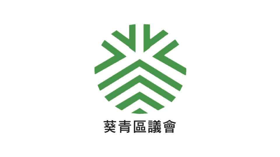 logo13a