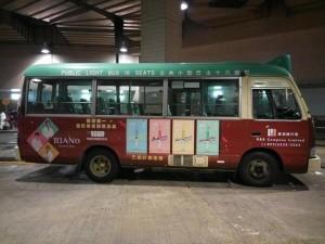 巴諾小巴車身廣告