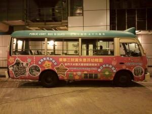 東華三院黃朱惠芬幼稚園小巴車身廣告