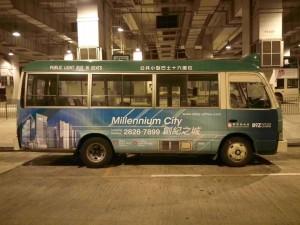 創紀之城小巴車身廣告