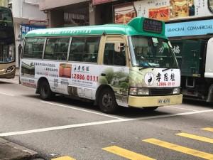 孝思壇小巴車身廣告